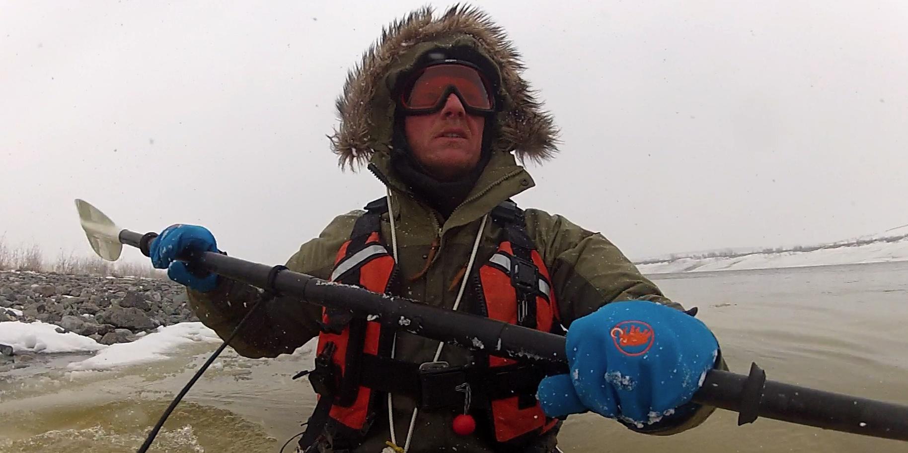 Arctic Venture 2014
